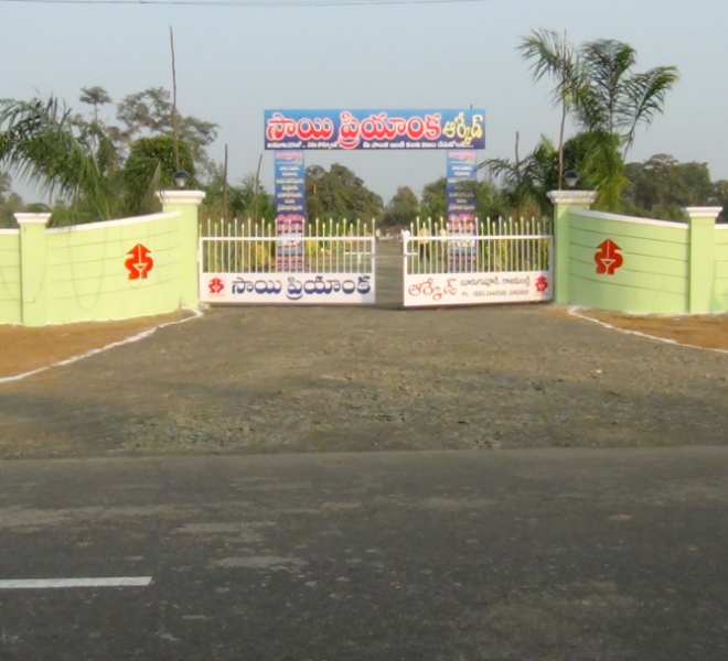 Real Estate Rajahmundry