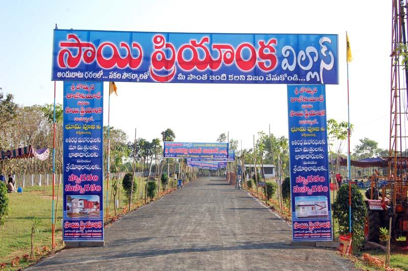 Rajahmundry Real Esate