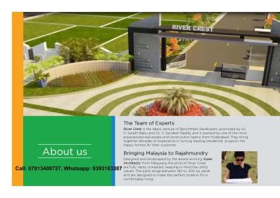 Rajahmundry projets