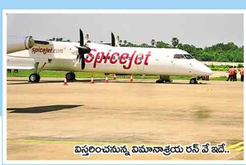 Airport boom in Rajahmundry