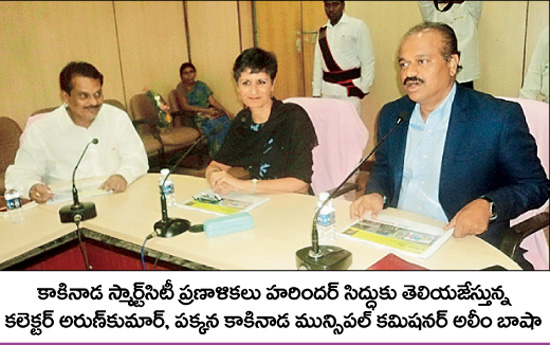 plans for attractive kakinada