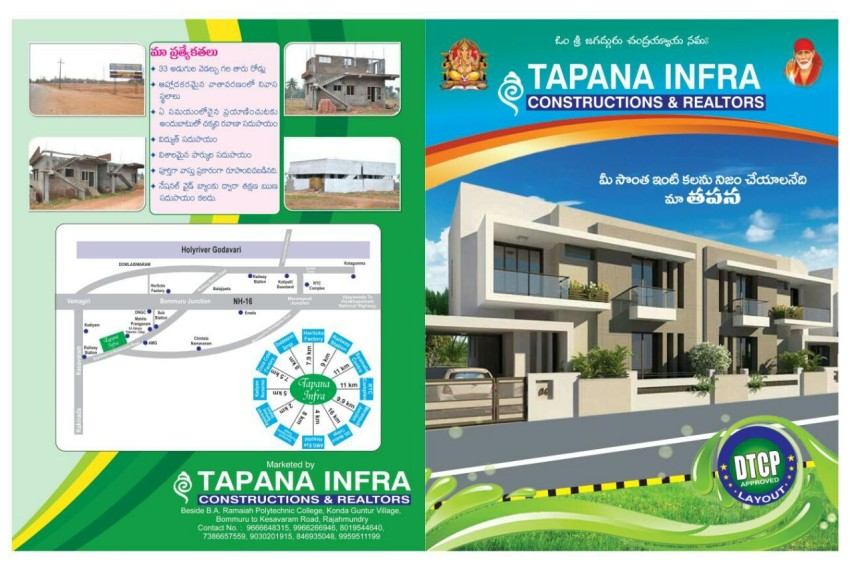 Tapana Infra Project Flats & Individual Houses For Sale In Kondagunturu